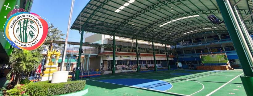 โรงเรียนวัดรวก สำนักงานเขตบางพลัด กรุงเทพมหานคร